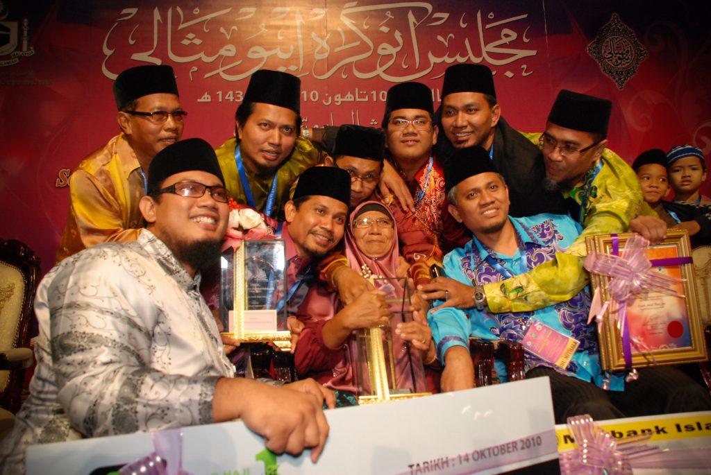 Anugerah Ibu Mithali - Yayasan Dakwah Islamiah Malaysia